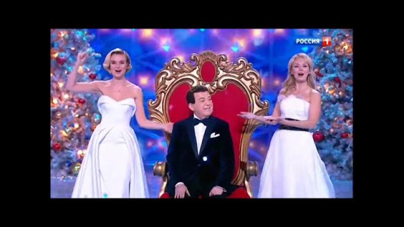 Полина Гагарина, Валерия, Иосиф Кобзон - Всё могут короли