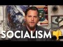 Socialism Isn't Cool.