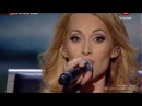 Аида Николайчук Woman in love только песня X ФАКТОР 3 27.10.2012