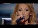 Аида Николайчук Woman in love только песня X ФАКТОР 3 27.10.2012