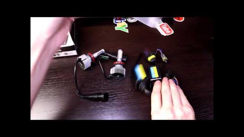 Апгрейд АВТО СВЕТА светодиодные LED лампы в противотуманки