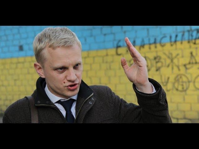 Парасюк, Шабунин, Коба пришли к дому Луценко | Украина вставай!