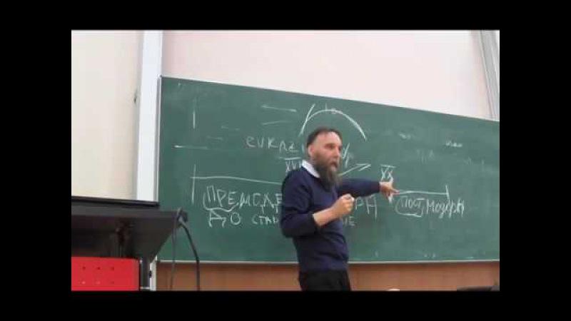 Александр Дугин: глубинное освоение трех парадигм (или как понять слово Делез)