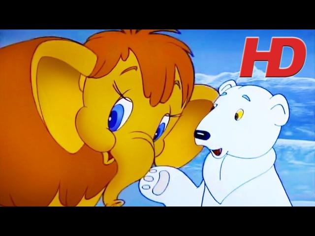 Мама для мамонтёнка в HD качестве 😀🍭😁 (1981). Советский мультик 🍬⭐🍬 | Золотая коллекция
