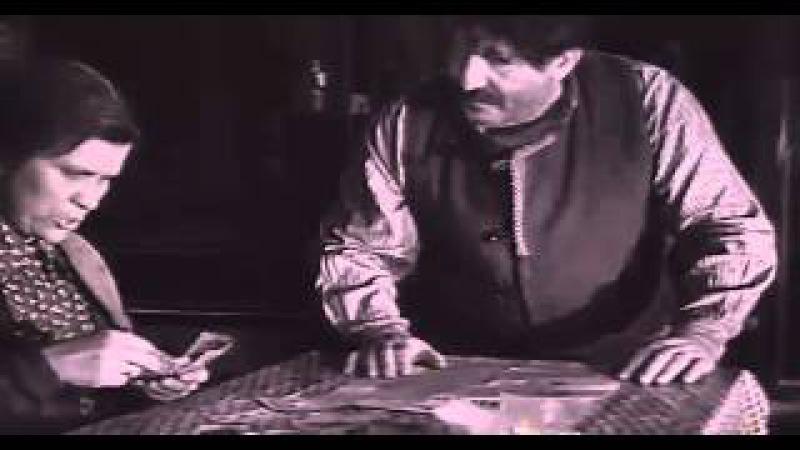 По тонкому льду детектив (1965)