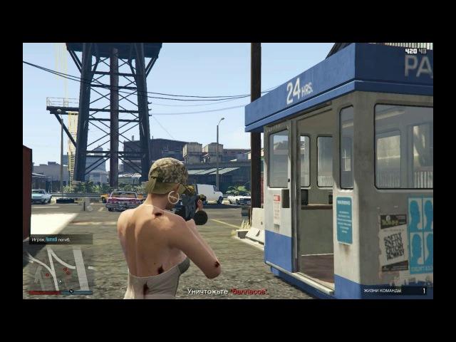 Задания в GTA 5 Online 03 Ламар Тише едешь дальше будешь