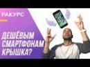 В России исчезнут дешёвые смартфоны Как «налог на AliExpress» и база IMEI скажутся на ц...