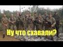 Советник США: украинская армия объективно сильнее российской