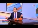 Выпуск 29 Универсальный способ достичь успеха Роман Василенко для ТВЦ 21 ноября 20...