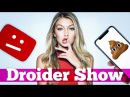 СМЕРТЬ Youtube и Косяки iOS 11 Droider Show 320