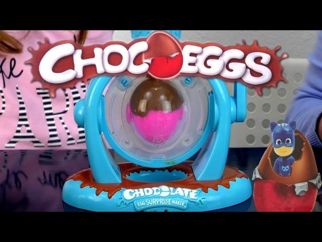 DIY: Фабрика Шоколадных Яиц/Сhocolate Egg Factory