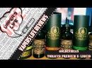 Жидкость Goldenmean redsmokers.club Одна из лучших табачек для сигаретных баков MTL
