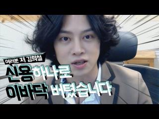 [케인] 초특급 게스트 김희철 합동방송 하이라이트 1부