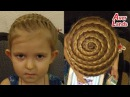 ПРИЧЕСКА для девочек УЛИТКА на длинные и средние волосы #4