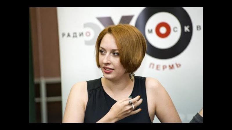 Покушение на Татьяну Фельгенгауэр ведущую и заместителя главного редактора «Эха Москвы»