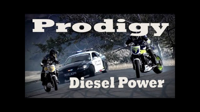 Prodigy – Diesel Power (минус)