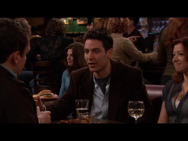 Как я встретил вашу маму | How I Met Your Mother | Сезон: 1 | Эпизод: 22 | Ну же | Кураж - Бомбей