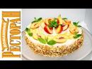 Фруктовый торт без выпечки Kulinar24TV