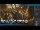 Tutorial: Using Photoshop CC Height Map by Kyu-Seok Choi
