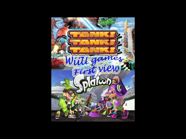 WiiU games - First view (Tank! Tank!! Tank, Splatoon)(WiiU)(01.12.17)