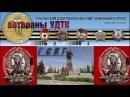Ветераны УДТК память о службе в ГСВГ