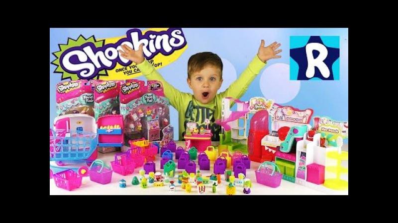 ★ SHOPKINS Большая Коллекция ШОПКИНС 3 сезон Обзор и Распаковка Шопкинс Shopkins big collection