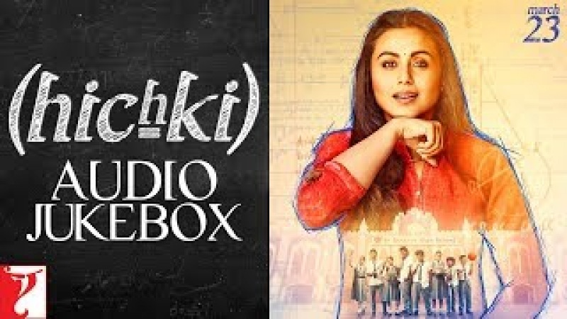 Hichki Audio Jukebox | Rani Mukerji | Jasleen Royal | Releasing 23rd March 2018