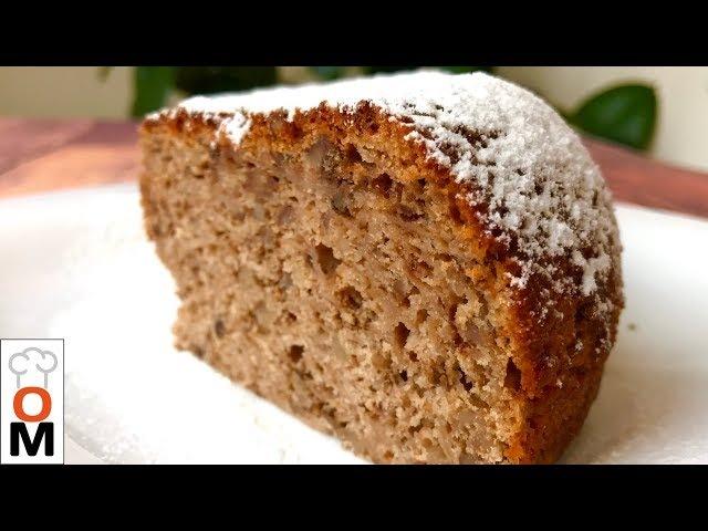 Бисквит с Яблоками и Орехами   Вкусный и Быстрый ПИРОГ   Apple Cake