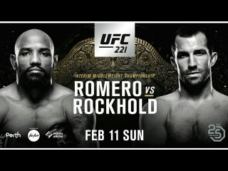 UFC 221 Romero vs Rockhold full fight