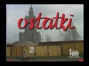 Ostatki ostatni zjazd PZPR 1990