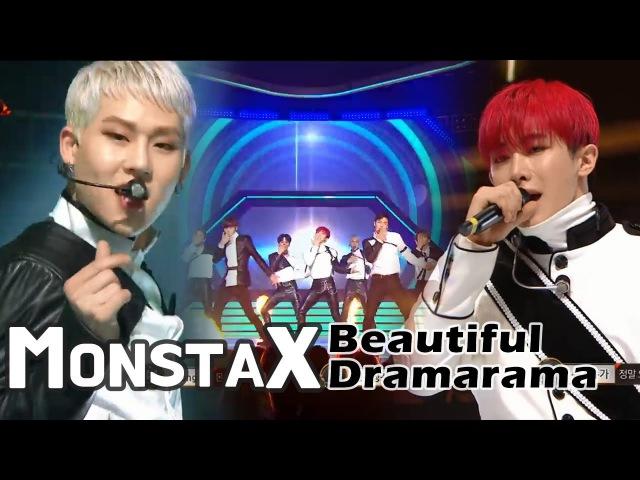 MONSTA X - BeautifulDRAMARAMA, 몬스타엑스 - 아름다워드라마라마 @2017 MBC Music Festival