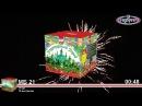 Батарея салютов Мегапир Изумрудный город МБ21