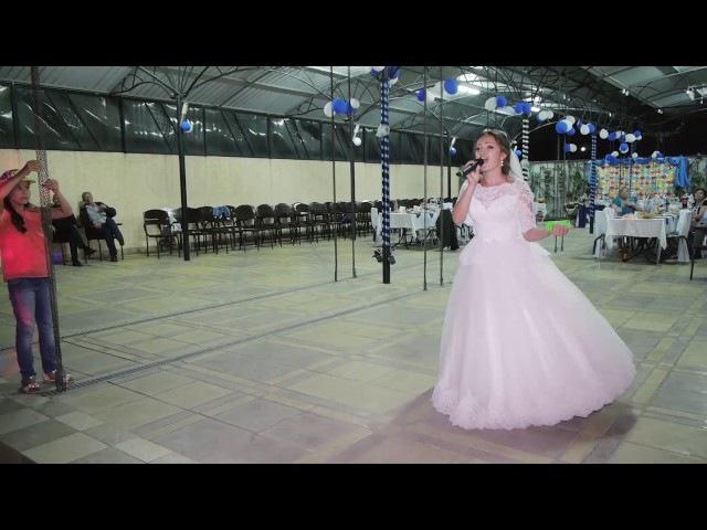 Невеста поет жениху кавер Ани Лорак С Первой улыбки