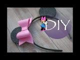 Ободок Минни Маус, глиттерный фоамиран DIY Minnie Mouse rim, glitter foam