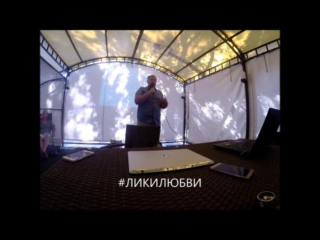 Структура терапевтического вмешательства | Леонид Третьяк