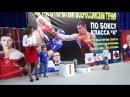 28-ой Турнир по боксу класса «А» памяти МС Ю. Капитонова и В. Кузина (ФИНАЛ-2018 г.) до 64 кг. (2)