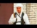 Военные Фильмы ЗАСТАВА Ответный Удар Военное Кино военныефильмы