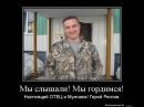Герои нашего города выпуск № 18