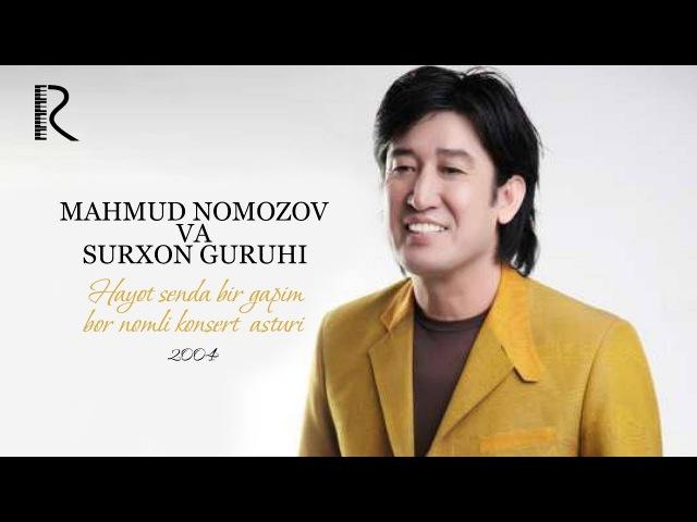 MUVAD VIDEO - Mahmud Nomozov va Surxon - Hayot senda bir gapi m bor nomli konsert dasturi 2004