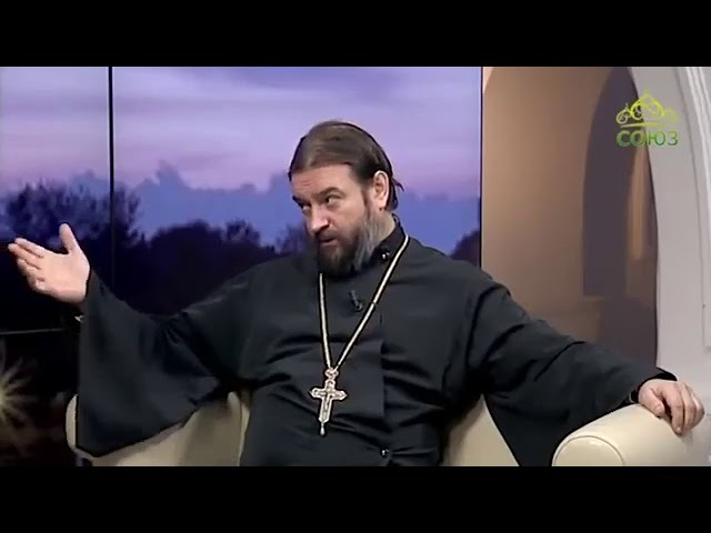 ОТНОШЕНИЯ МЕЖДУ МУЖЕМ И ЖЕНОЙ. СЕМЬЯ. 10 11 2017 АНДРЕЙ ТКАЧЕВ