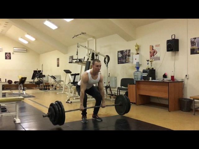 Тяга без пояса 160 и 180 кг