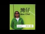 Utah M Paul At Work - Hong Kong