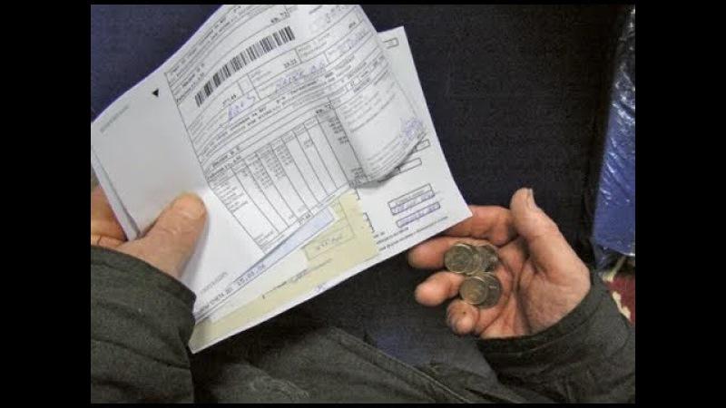 Мошенники от ЖКХ или как получать платежку: 00 руб. 00 коп.