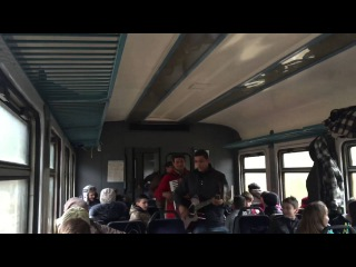 Цигани Львів-Мукачево.