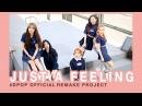 FRIENDS Remake Project 리메이크 프로젝트 Just a Feeling 저스트 어 필링 Performance ver DPOP Friends