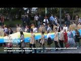 «Слава нации – смерть врагам!» - лозунги женской колонны на марше мира в Киеве