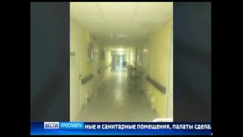 В Соловьевской больнице после капитального ремонта открывается ЛОР отделение