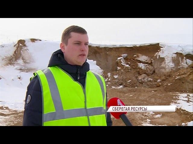 Защитники окружающей среды ищут нелегальных добытчиков полезных ископаемых