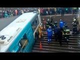 Опубликован список пострадавших и погибших в аварии на западе Москвы
