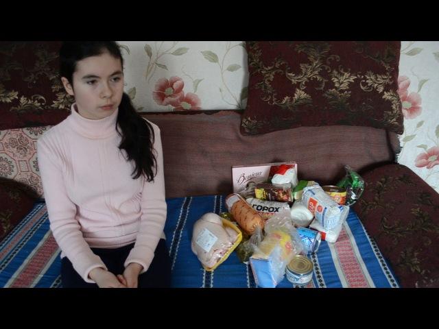 Помощь жителей Норвегии девочке сироте